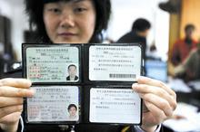 西安驾驶证换证
