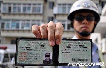 图解西安交通违章驾驶证扣分规则