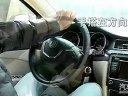 汽车方向盘正确的掌握使用方法