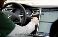 海外TESLA MODEL绿色环保电动车试驾测试