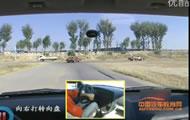 科目二 单边桥引导驾驶模拟练习