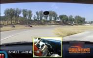 科目二 直角转弯引导驾驶模拟练习