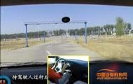 科目二 限速通过限宽门引导驾驶模拟练习