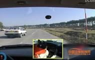 科目二 百米加减档引导驾驶模拟练习