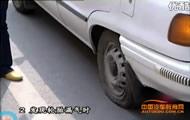 新手驾驶 汽车行驶中轮胎漏气的处理办法