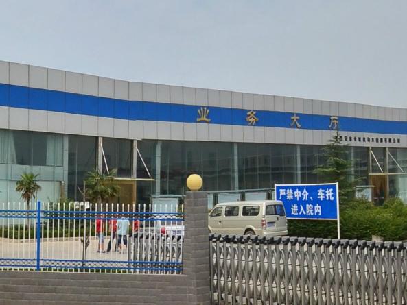 西安市长城机动车检测公司
