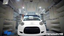 法雷奥北京车展首发核心创新技术