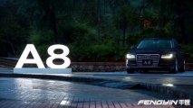 高科技/小改款 试驾2014奥迪A8L 50 TFSI quattro