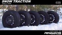有车族必看 实测冬夏季轮胎在雪地上的安全指数