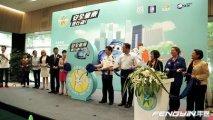 """通用中国携手全球儿童安全组织启动""""安全童乘""""项目"""