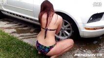 欧美范儿!性感惹火比基尼女郎细致洗车