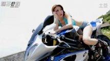 摩托中的超跑 试驾宝马HP4摩托