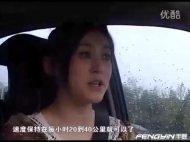 用车大明白-雨天行车小窍门挨个讲