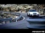 功能性更加完备-试驾宝马ActiveE 电动车