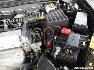 强壮汽车心脏 规避空气滤清器使用的误区