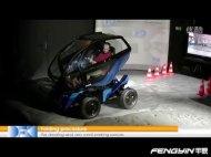 未来的趋势?德国人工智能电动车演示