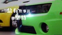 石海涛告诉你什么是汽车改装