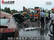 史上最惨烈车祸,四川豪车奥迪R8瞬间毁灭