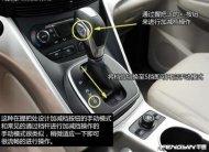 自动挡车档位介绍 各挡位作用与使用