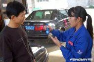 为您揭秘 汽车燃油添加剂真有用吗