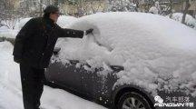 冬季驾驶技巧 | 下雪后汽车驾驶要注意哪些