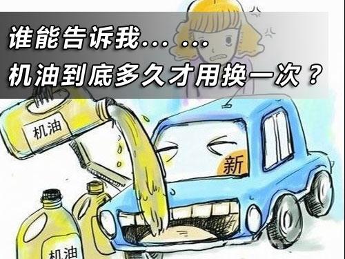 汽车保养诀窍:汽车保养的8大注意事项